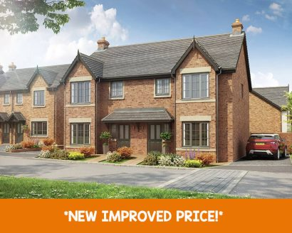 the edenfield new improved price