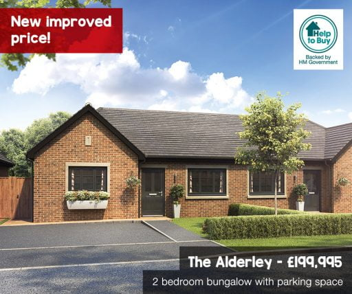 Plot 17 The Alderley price update